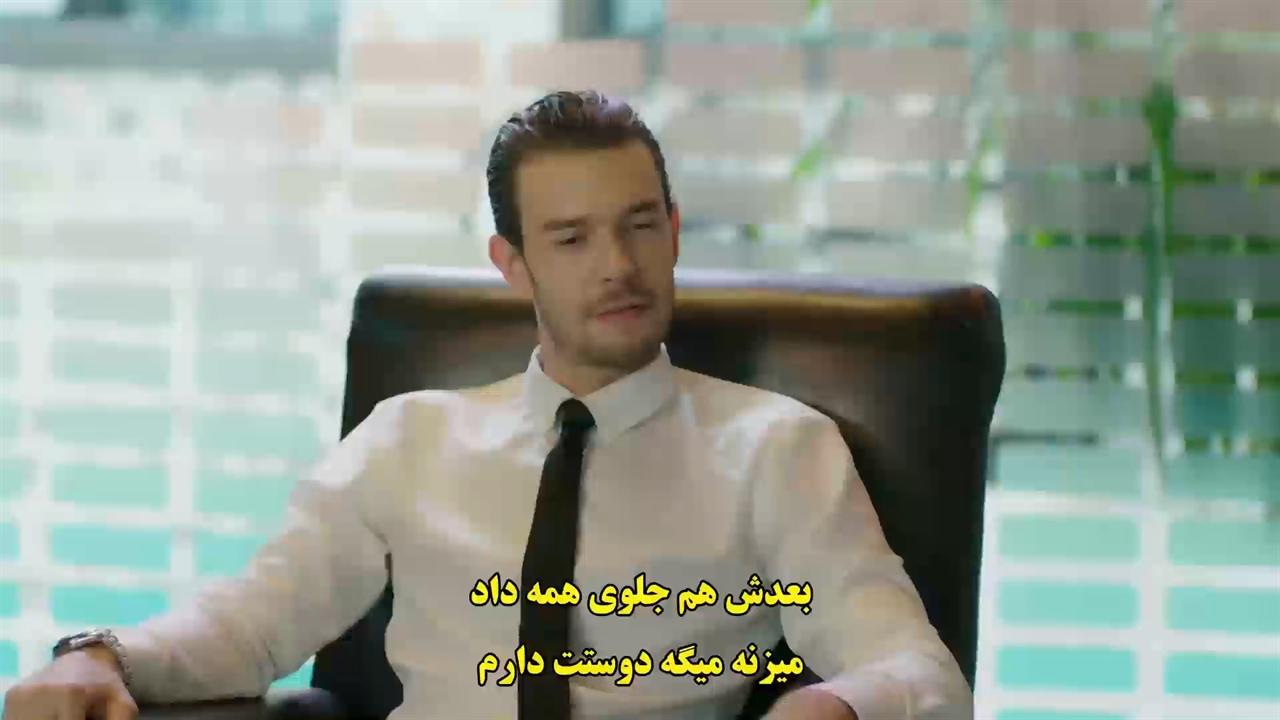 سریال بازی بخت قسمت 14 زیرنویس فارسی نماشا